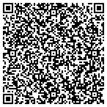 QR-код с контактной информацией организации Операционная касса № 6626/029