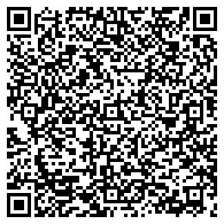 QR-код с контактной информацией организации БУНАБУДЖА