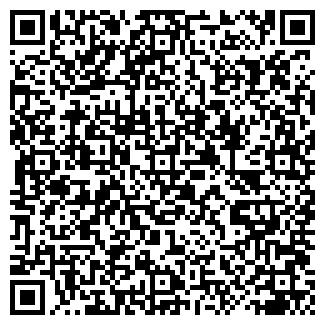QR-код с контактной информацией организации ИНТУРИСТ