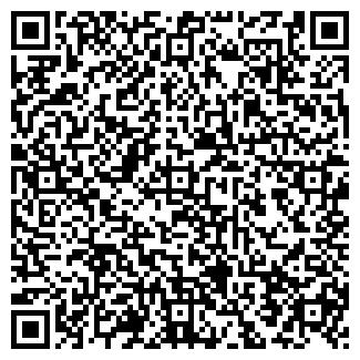 QR-код с контактной информацией организации СТУПИНО-ТУР