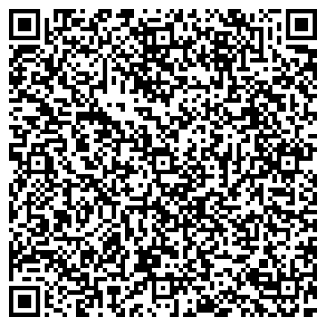 QR-код с контактной информацией организации ОТРАДИНСКАЯ УЧАСТКОВАЯ БОЛЬНИЦА