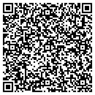 QR-код с контактной информацией организации ГОЛ