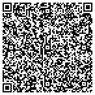 QR-код с контактной информацией организации РАМЕНСКАЯ ЦЕНТРАЛЬНАЯ РАЙОННАЯ БОЛЬНИЦА