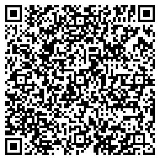 QR-код с контактной информацией организации ОРБИТА-СТВ