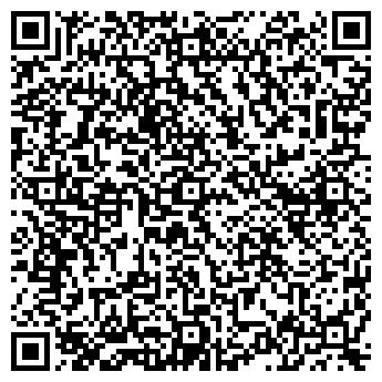 QR-код с контактной информацией организации ПЕРСОНА STYLE