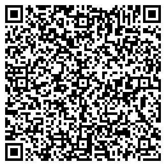 QR-код с контактной информацией организации ХАМЕЛЕОН