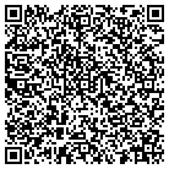 QR-код с контактной информацией организации ООО МЕГАКАМИН