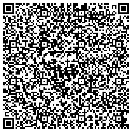 QR-код с контактной информацией организации МУП ПРОИЗВОДСТВЕННО-ТЕХНИЧЕСКОЕ ОБЪЕДИНЕНИЕ ЖКХ СТУПИНСКОГО РАЙОНА