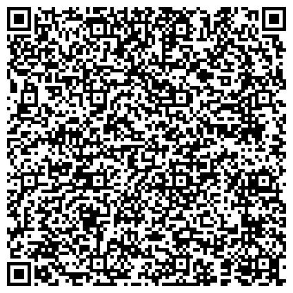 QR-код с контактной информацией организации Производственно-Техническое Объединение Жилищно-Коммунального Хозяйства