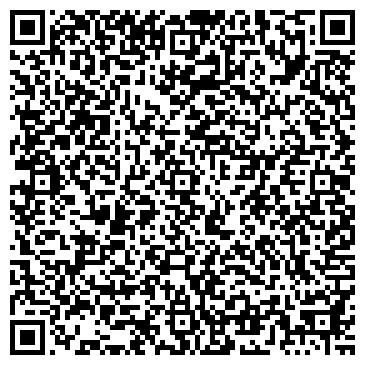 QR-код с контактной информацией организации Ремонтно-строительный участок