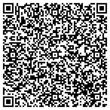 QR-код с контактной информацией организации БОЛЬШЕАЛЕКСЕЕВСКАЯ ШКОЛА