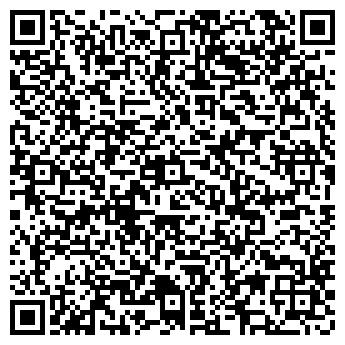 QR-код с контактной информацией организации ДУБНЕВСКАЯ ШКОЛА