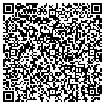 QR-код с контактной информацией организации МЕЩЕРИНСКАЯ ШКОЛА № 1