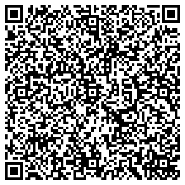 QR-код с контактной информацией организации СТУПИНСКИЙ ДЕТСКИЙ ТУБЕРКУЛЁЗНЫЙ САНАТОРИЙ