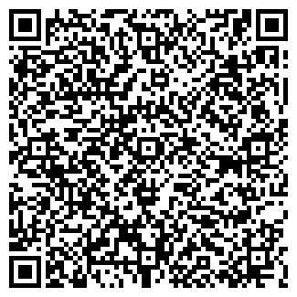 QR-код с контактной информацией организации ООО ЛЕПНИНА