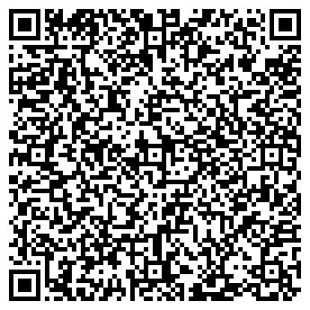 QR-код с контактной информацией организации ООО ИНТЕРЭКС-ОРИОН