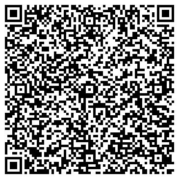 QR-код с контактной информацией организации Автодорог, транспорта и связи