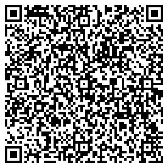 QR-код с контактной информацией организации Одно окно