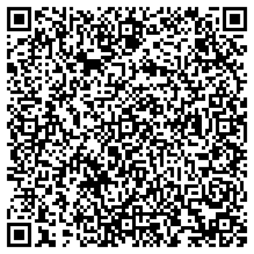 QR-код с контактной информацией организации По учёту и обеспечению граждан жилой площадью