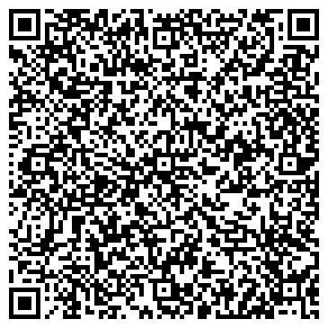 QR-код с контактной информацией организации СЕЛЬСКОЕ ПОСЕЛЕНИЕ ЛЕОНТЬЕВСКОЕ