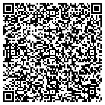 QR-код с контактной информацией организации ОТДЕЛ МИЛИЦИИ ПОС. ВЕРБИЛКИ