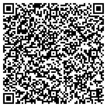 QR-код с контактной информацией организации Индивидуальное предприятие OS COMP