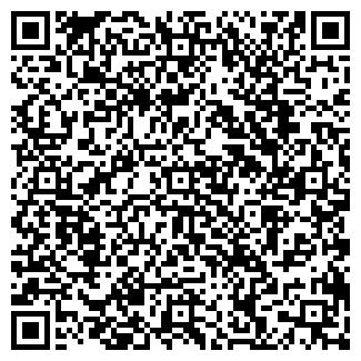 QR-код с контактной информацией организации ОСОКИНА Е.В.