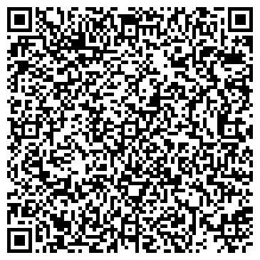 QR-код с контактной информацией организации АДМИНИСТРАЦИЯ ТАЛДОМСКОГО МУНИЦИПАЛЬНОГО РАЙОНА