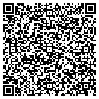 QR-код с контактной информацией организации ORIFLAIM