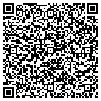 QR-код с контактной информацией организации НОВОНИКОЛЬСКАЯ ШКОЛА