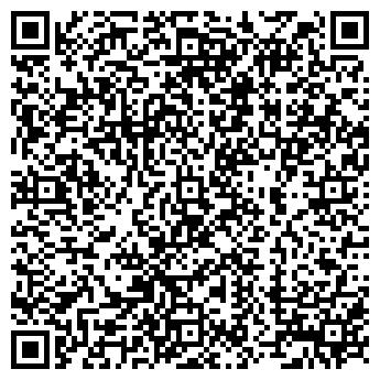 QR-код с контактной информацией организации ЗАПРУДНЕНСКАЯ ШКОЛА № 1