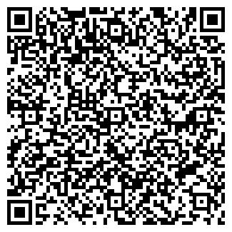 QR-код с контактной информацией организации ВЕЛИКОДВОРСКАЯ ШКОЛА