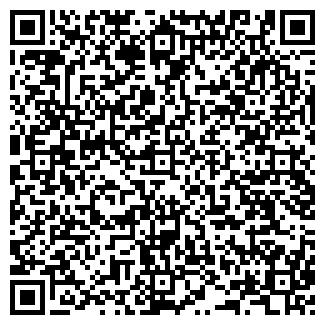 QR-код с контактной информацией организации ПАВЛОВИЧЕВСКАЯ ШКОЛА