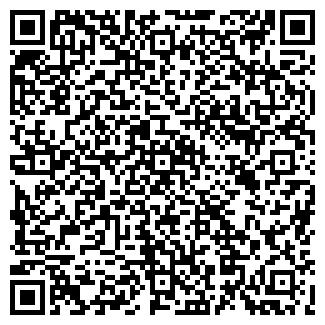 QR-код с контактной информацией организации КВАШОНКОВСКАЯ ШКОЛА