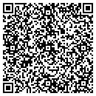 QR-код с контактной информацией организации СЕВЕРНАЯ ШКОЛА