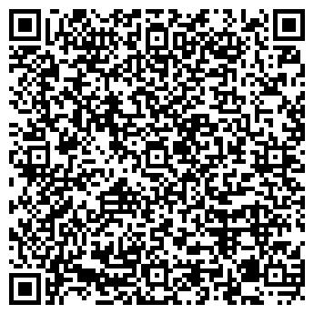 QR-код с контактной информацией организации ВЕРБИЛКОВСКАЯ ШКОЛА