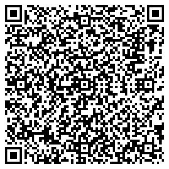 QR-код с контактной информацией организации ООО ПРОМЫСЛЫ ВЕРБИЛОК