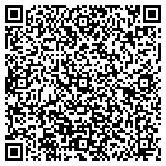 QR-код с контактной информацией организации ООО ЭЛИТЕКС