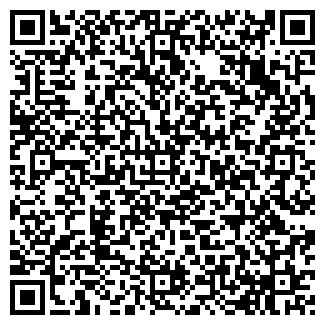 QR-код с контактной информацией организации НИКОЛО-КРОПОТКИ