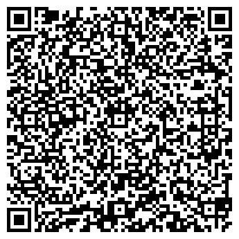 QR-код с контактной информацией организации ШЛЯХТИЧЕВА О.Ю.