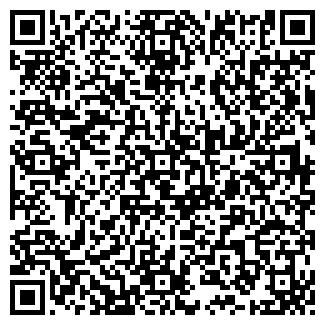 QR-код с контактной информацией организации ТАЛДОМ-1