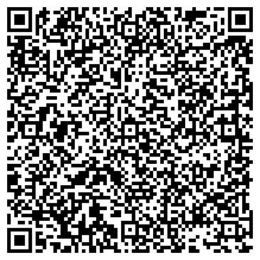 QR-код с контактной информацией организации ВЕРБИЛКОВСКАЯ УЧАСТКОВАЯ БОЛЬНИЦА