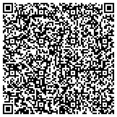 QR-код с контактной информацией организации СБЕРБАНК РОССИИ, ДМИТРОВСКОЕ ОТДЕЛЕНИЕ № 2561, ДОПОЛНИТЕЛЬНЫЙ ОФИС № 2561/069