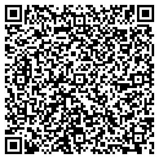 QR-код с контактной информацией организации ООО ТРИМОНТИ