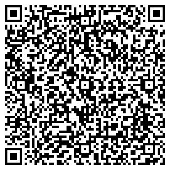 QR-код с контактной информацией организации СТРАНА ГЕРКУЛЕСИЯ