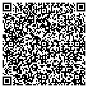 QR-код с контактной информацией организации ТАЛДОМСКИЙ ОТДЕЛ ЗАГС