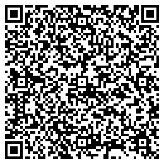QR-код с контактной информацией организации СЕВЕРНЫЙ ДВОР