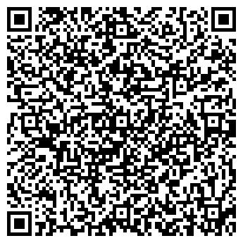 QR-код с контактной информацией организации УСТАНОВКА СПУТНИКОВЫХ АНТЕНН