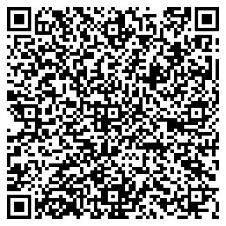 QR-код с контактной информацией организации ПРЕСТИЖ
