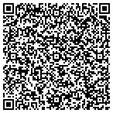 QR-код с контактной информацией организации Диспетчерский пункт № 1
